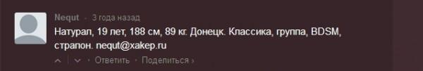Резюме с сайта проститутов 212916_600