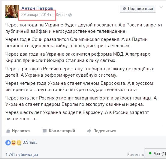 Через шесть лет в России запретят письменность. 276547_original