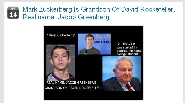 Цукерберг подарил Медведеву майку Facebook 28230_original