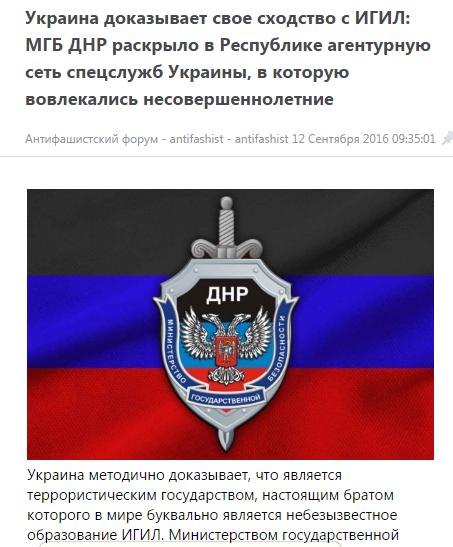 Новости из Новороссии 326194_original
