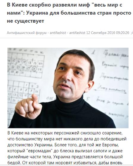 Новости из Новороссии 326453_original