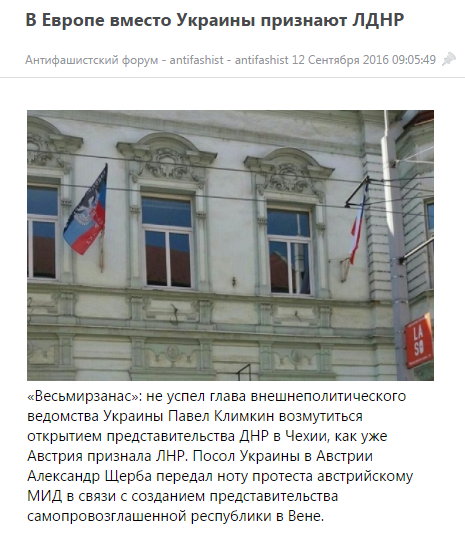 Новости из Новороссии 326779_original