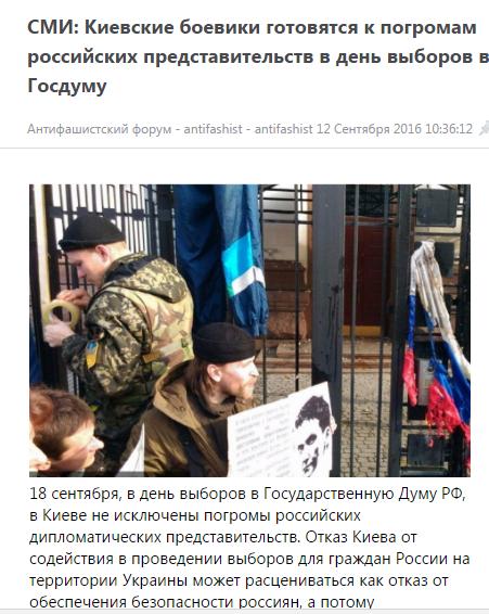 Новости из Новороссии 326996_original