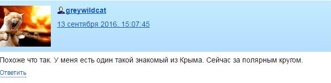 А что там с  бывшими украинскими военными из Крыма ? 327981_original