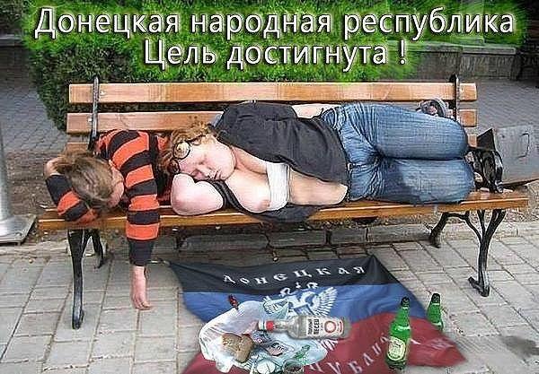 """...о """"русской весне""""... - Страница 40 329708_original"""
