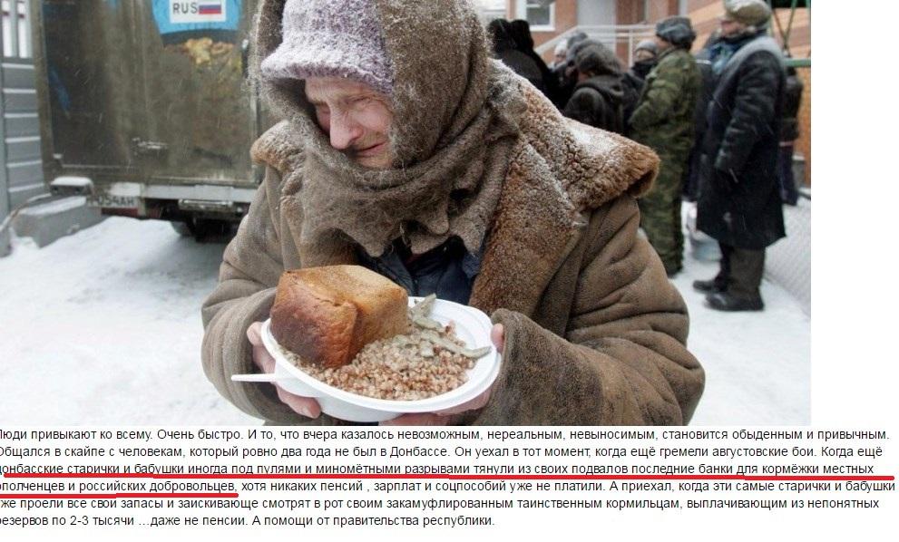 """...о """"русской весне""""... - Страница 40 330138_original"""
