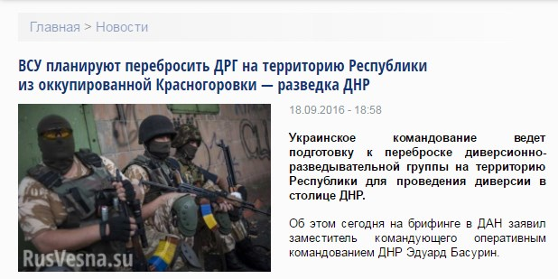 """...о """"русской весне""""... - Страница 4 334253_original"""