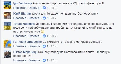 """...о """"русской весне""""... - Страница 5 363071_original"""