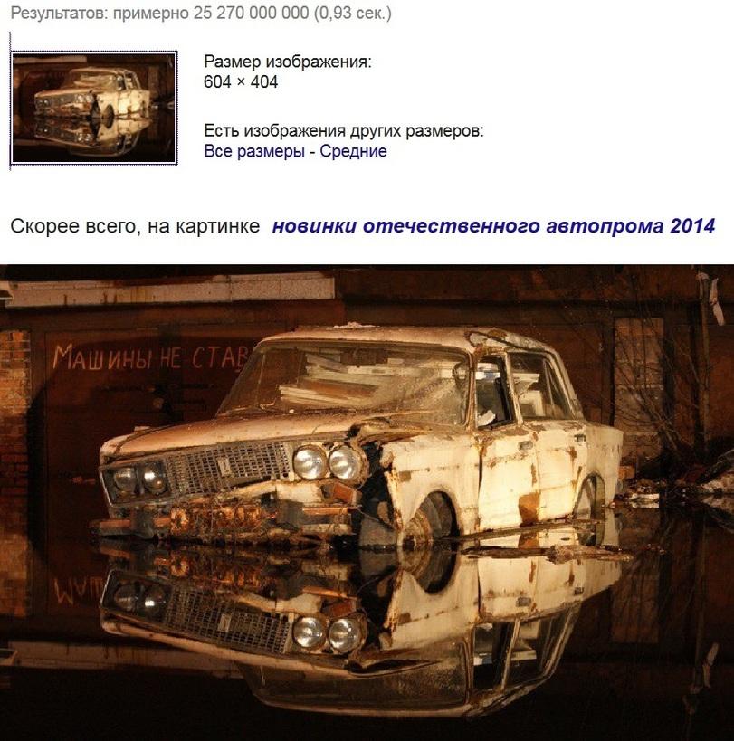 Улыбнись :) - Страница 27 367942_original