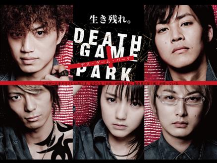 [J-Drama] Death Game Park 11980_original