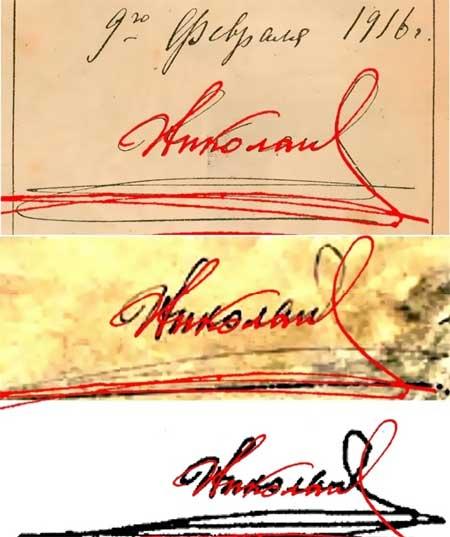 Подвиг Государя Николая II - Страница 2 70586_900