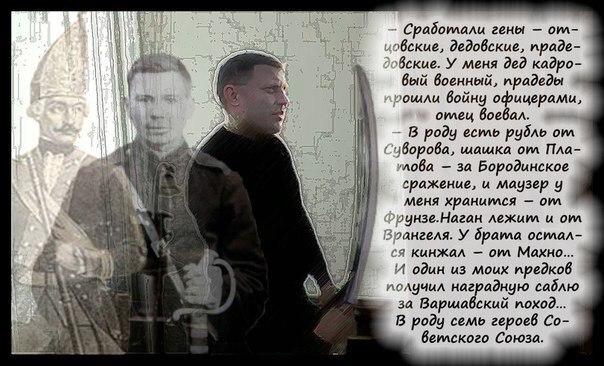 """...о """"русской весне""""... - Страница 23 1632884_1000"""