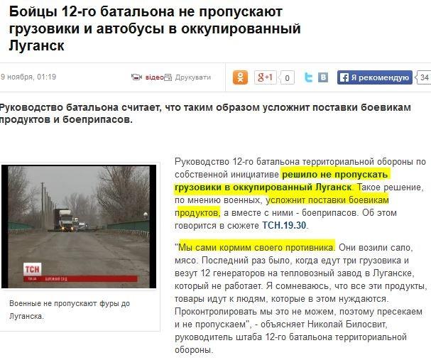 """Кургинятам, любящим """"героя"""" Ходаковского 1716122_900"""
