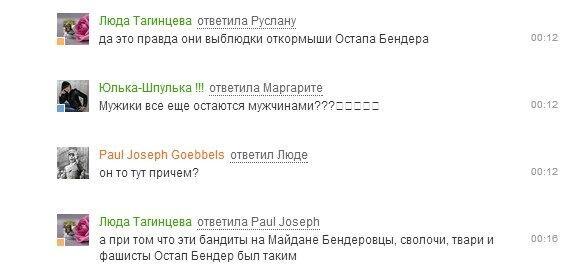 На Украине переворот 596537_600