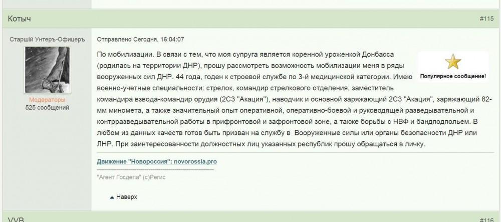 """Топик специально для поклонников Кургиняна и """"Сути времени"""" - Страница 2 10582_1000"""