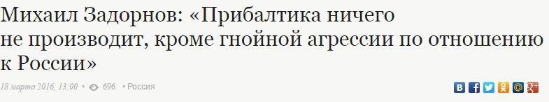 """...о """"русской весне""""... - Страница 5 1306808_original"""