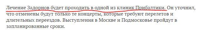 """...о """"русской весне""""... - Страница 5 1306973_original"""
