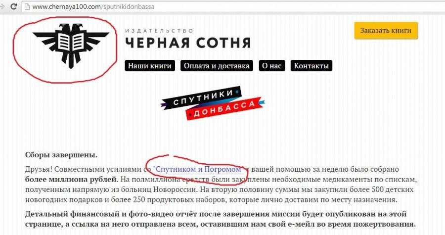 """Топик специально для поклонников Кургиняна и """"Сути времени"""" 23878_900"""
