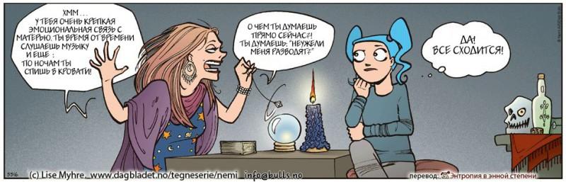 Смешные картинки! 141938_800