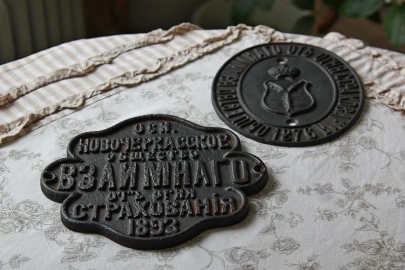 Ижевская коллекция 69495_original