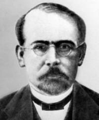 Крупнейшие ученые, уничтоженные при Сталине  20833_900