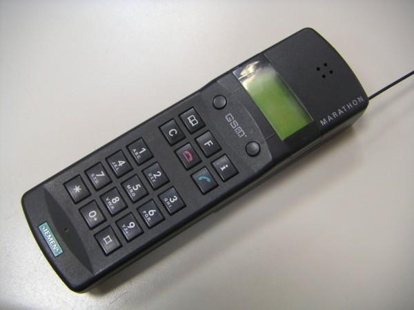 Mans pirmais mobilais telefons, vai kādi telefoni man ir bijuši - Page 2 99411_original