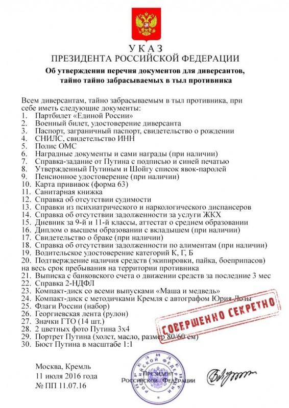 Юмор и демотиваторы (uncensored) - Страница 20 2761833_800