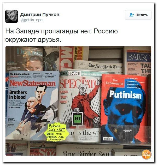 Юмор и демотиваторы (uncensored) - Страница 38 Putinism