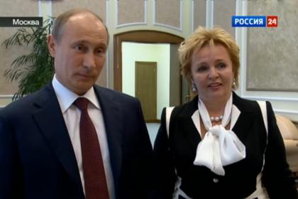 Путин разводится? Pic_bf0cd295a0ca0736aa1f6e160b72a06e