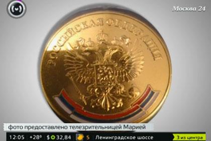 Жертвы ЕГЭ вручали медали московским отличникам Pic_2076a1e36aa9da54c8b343edb45710d7