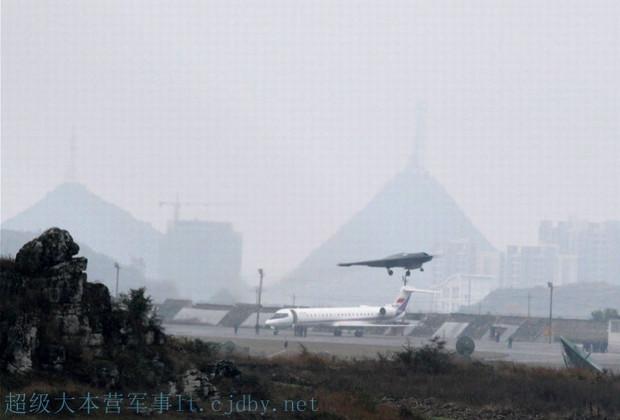 aeronaves - Aeronaves no tripuladas y Drones de China. Noticias,articulos,fotos,etc. Pic_68b3013c7cc480f6170ac93b1c413980