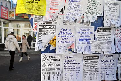 Предлагают запретить сдавать квартиру без согласия соседей Pic_b3699d974456c542723774a8fbac4500