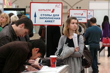 Названа самая востребованная профессия в России Pic_2bbb76ec19f41ec2bc488f8816d57a23