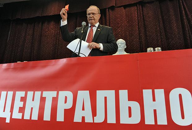 Тупик патриархата...или Почему политические партии не могут подыскать себе новых лидеров Pic_878abb35f52697925f3e15542dc40468