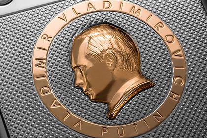 Vladimir Putin Thread - Page 7 Pic_3114476a5f0fc32349f6947abbffdfa9