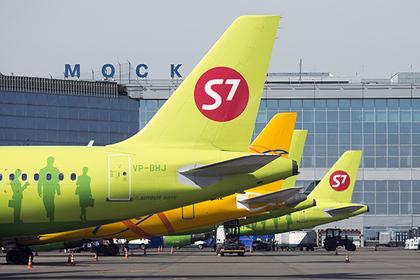Как купить дешевые билеты на самолет? - Страница 2 Pic_2bc26a8aca9c1150b6c7019353b42d2a