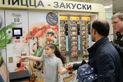 Половина россиян в возрасте от 30 лет страдают избыточным весом Pic_c5c1a8e2616ad661bd5f5482972c71e8