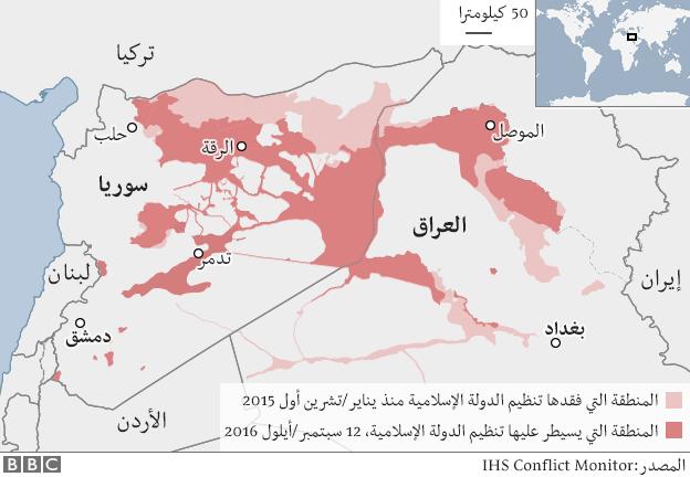 """هل يستعد تنظيم """"الدولة الإسلامية"""" لمعركة مروعة في الموصل؟ 160915191634_16_iraq_syria_control_comparison_624_arabic"""