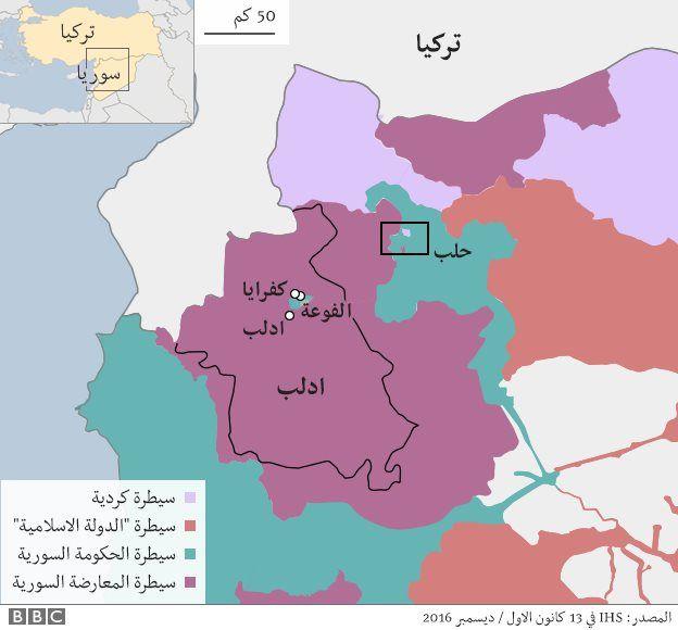متابعة مستجدات الساحة السورية - صفحة 21 _92981499_0178d25d-69ab-42aa-820c-1639c3e85915