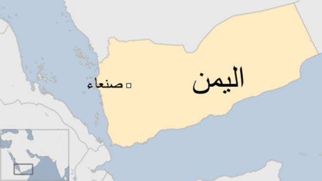 متابعة مستجدات الساحة اليمنية - صفحة 4 151219141721_624x351