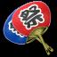 Mer des Otaku