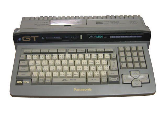 le Fred et le MSX $ony Msc-turbo-r-gt