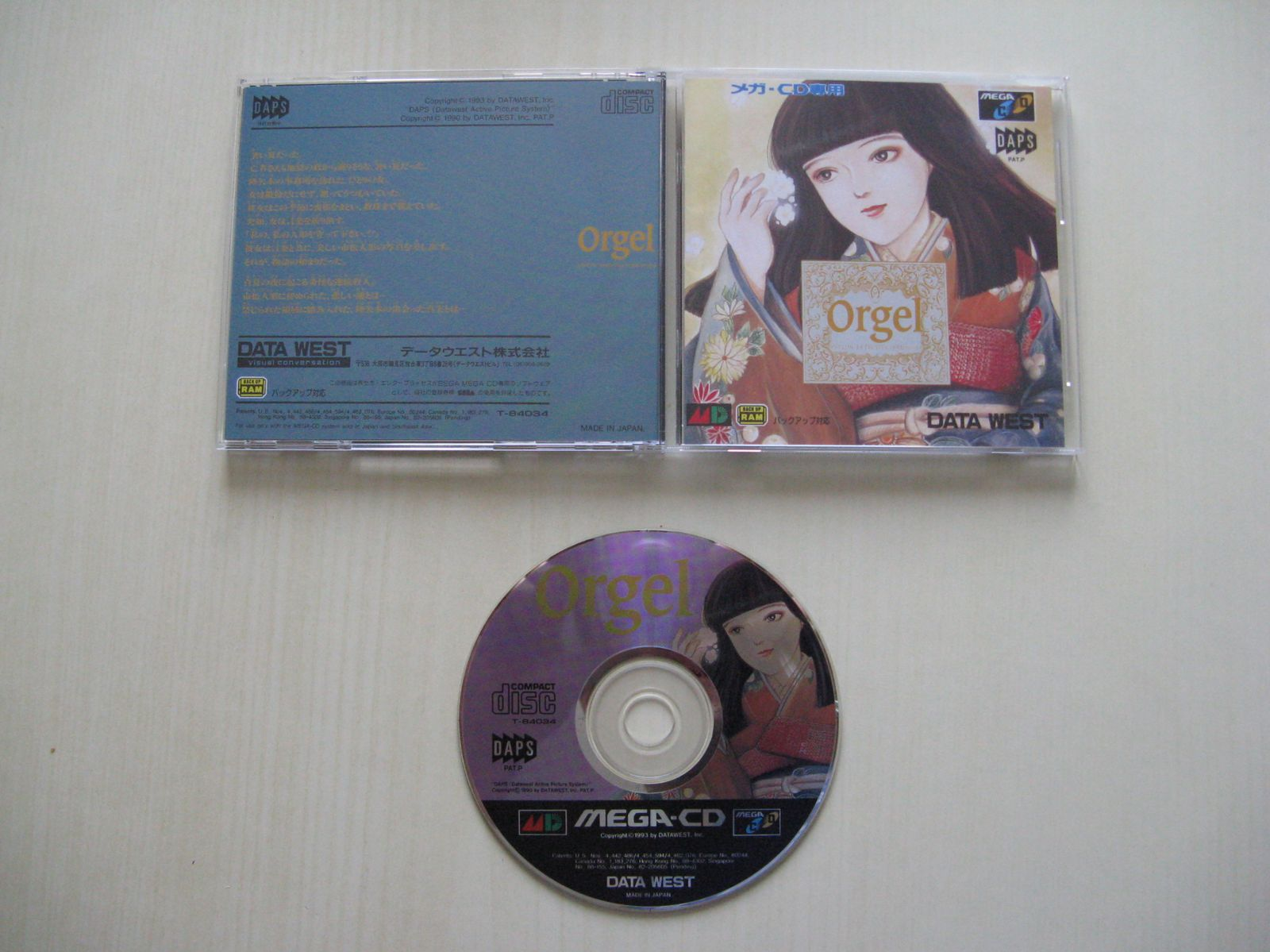 Collection 100 % Mega CD! Full set mega cd pal in!! et Mega LD! - Page 2 Les-jeux-Mega-cd--jap--en-photo--2352