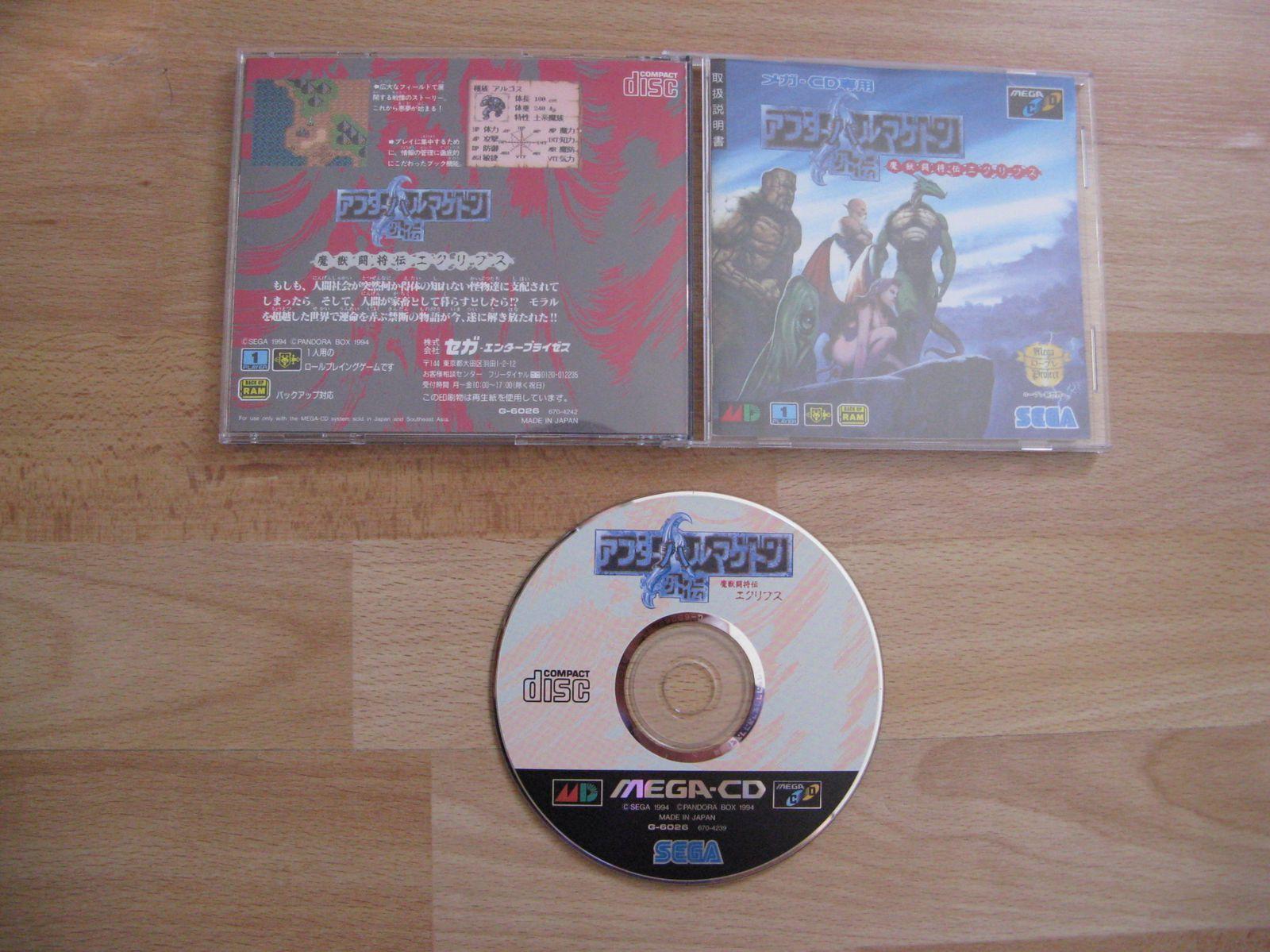 Collection 100 % Mega CD! Full set mega cd pal in!! et Mega LD! - Page 2 Les-jeux-Mega-cd--jap--en-photo--2358