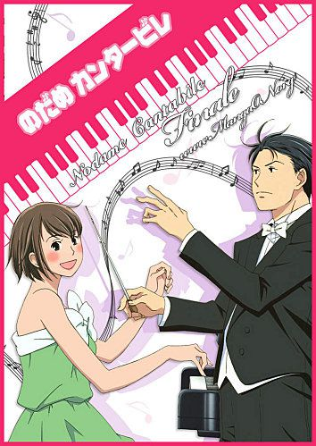 Nodame Cantabile Finale picture Nodame_by_Sergelo
