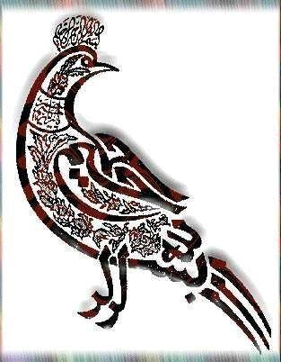 روعة الخط العربي Call09