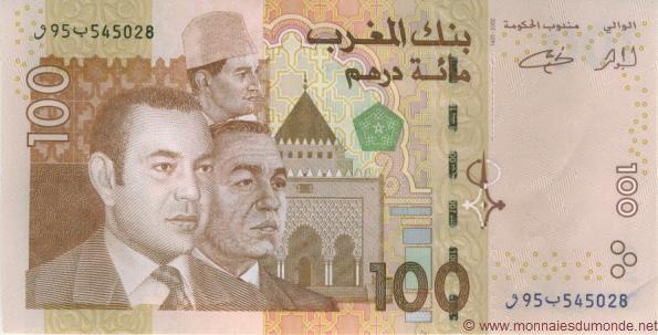 MONNAIES ANCIENNES DU MAROC Billet-de-100-dhs-maroc-recto