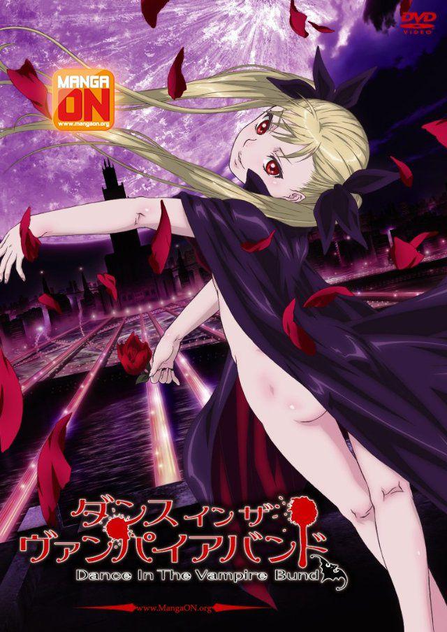 Dance in the Vampire Bun picture Dance_-copy