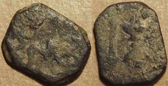 Satrapes de l'ouest. Je cherche à identifier ma pièce Bhumaka-drachme