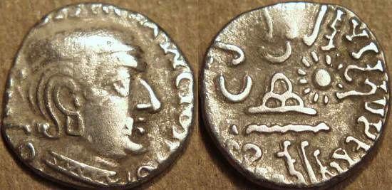 Satrapes de l'ouest. Je cherche à identifier ma pièce Jivadaman-drachme